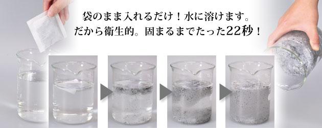 非常用トイレ セルレット 50回分(凝固剤のみ)の説明
