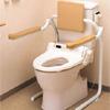 トイレ手すり(手摺)-フレーム型