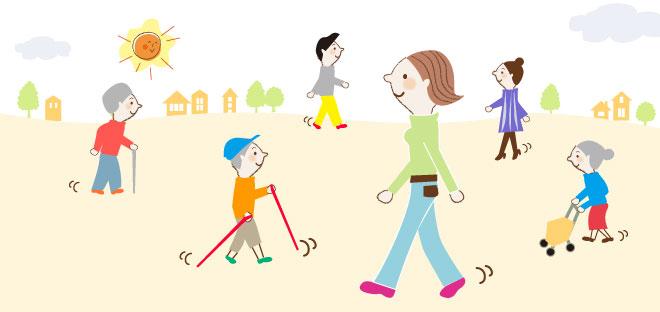 歩いている人のイラスト
