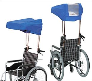 車いす用折りたたみ傘 涼風