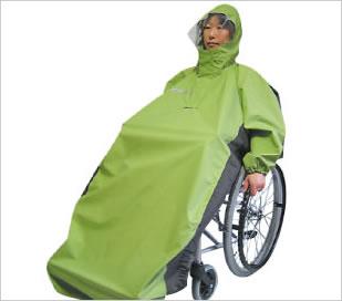 車椅子用レインコート アクトフリーN