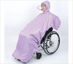 総裏メッシュ付RAKUレイン 車椅子用レインコート