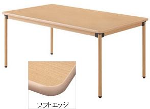 ローコストユニバーサルテーブルの画像