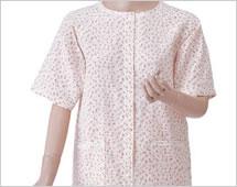 婦人用楽らくガーゼパジャマ 半袖 No900 春夏用