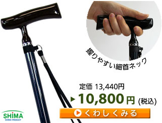 10,800円