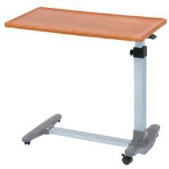 ベッドサイドテーブルSL 3
