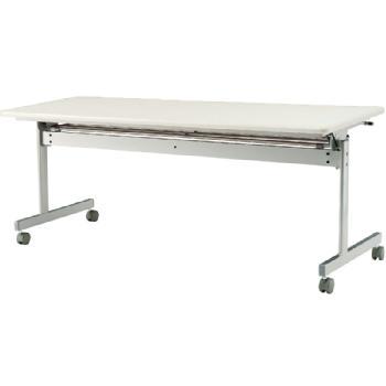 高齢者福祉施設向け 折りたたみテーブル MT-188S(1845) 幅1800×450mm