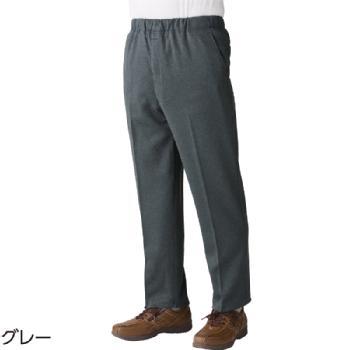 紳士用裾ファスナーパンツ 2枚組 裏起毛秋冬用 39353