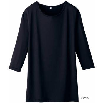 介護施設・病院向けユニフォーム 七分インナーTシャツ WH90029 S〜3Lサイズ 洗い替えにオススメ2枚セット