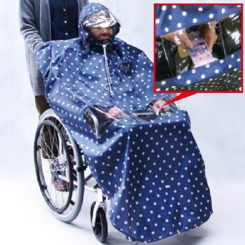 手元が見える窓付きポンチョ 車椅子用レインコート