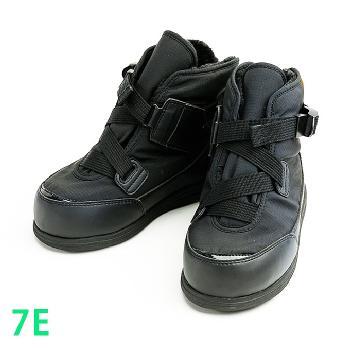あゆみケアシューズ 大きく開く防寒ブーツ 両足販売 屋外用介護靴 冬物