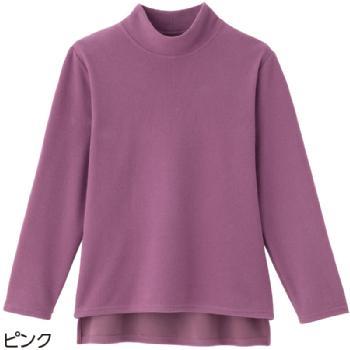 婦人 あったか カット後ろ長めTシャツ アームゆったり・名札付き 89557