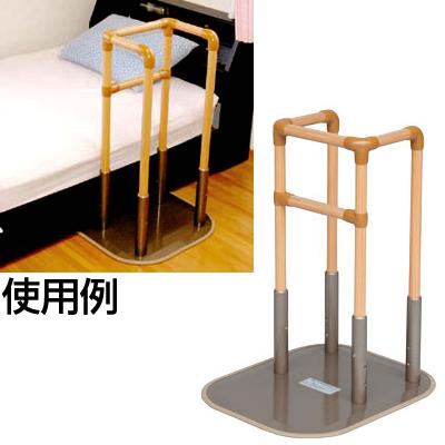 立ち上がり補助手すり たちあっぷ CKA-03 コの字タイプ 使用場所:ベッドなど