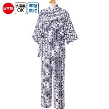 紳士 打合せガーゼパジャマ 柄おまかせ 通年 2枚セット 38720