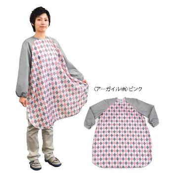 食事前掛(耐久はっ水)袖付き no1080 食事用エプロン