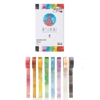 彩り水彩8色 マスキングテープ 4セット ちぎり絵作成 レクリエーション用品