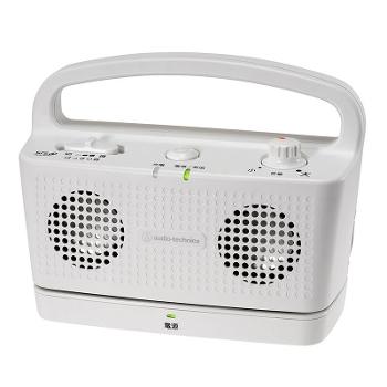 サウンドアシストスピーカー  AT-SP767XTV-WH テレビ音声を手元で聞ける