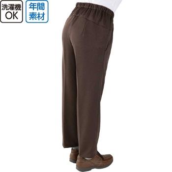 紳士 背中が出にくい深履きパンツ 2枚セット 97610 背中がでにくいズボン