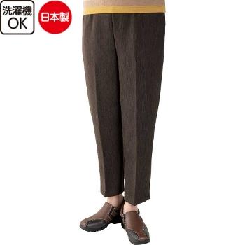 婦人 サーモソーラー深履きらくらくパンツ 秋冬 2枚セット 97870 あったかズボン