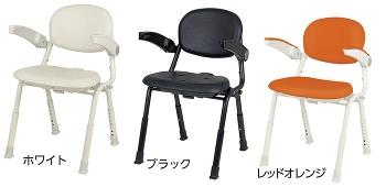 ユニプラス コンパクトシャワーチェア BSU12 ひじ掛け背もたれ付き介護用風呂椅子