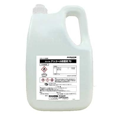アルコール除菌液70 CH793-043X-MB 1ケース(3個入り)容量約4.3kg 感染防止対策