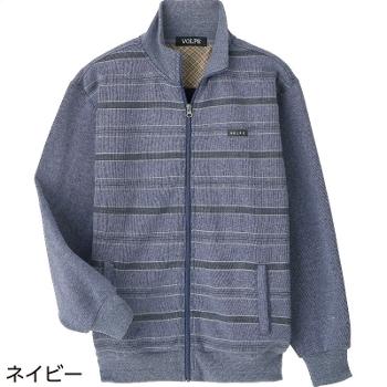 紳士 裏起毛フルジップジャケット 秋冬 2枚セット 98033