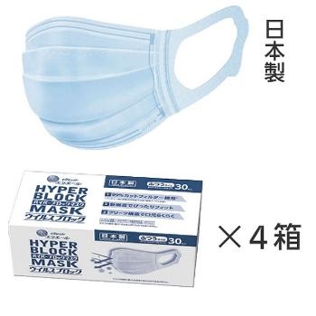 大王製紙 ハイパーブロックマスク ウイルスブロックふつうサイズ 4箱セット(1箱30枚入り)