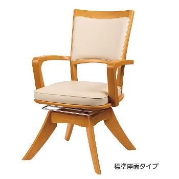座面回転介護椅子 ピタットチェア20 標準座面タイプ PT-20 組立済み