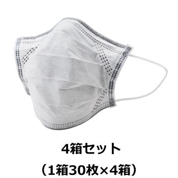 BMC活性炭入りフィットマスク 4箱セット(1箱30枚×4箱)