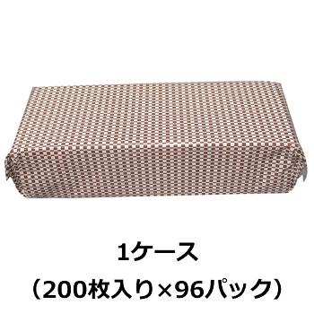 さらっとペーパータオル エコノミー 1ケース(200枚入り×96パック)