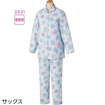 婦人介護パジャマ 大きめボタンダブルガーゼパジャマ 春夏 2枚セット 98084
