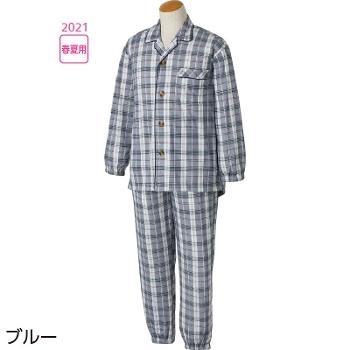 紳士介護パジャマ 大きめボタン天竺パジャマ 春夏 2枚セット 98110