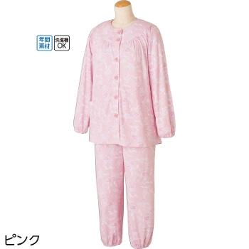 婦人介護パジャマ 大きめボタンパジャマ 通年 2枚セット 98000 3L・4L