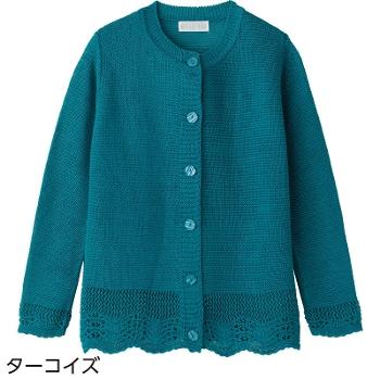 日本製 婦人 国産綿擬麻透かしカーディ 98195