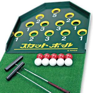 レクリエーション用品・スカットボールセット NH4100