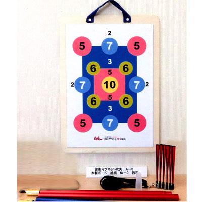 マグネット健康吹矢 A-3サイズセット スポーツ吹き矢(No2数字)
