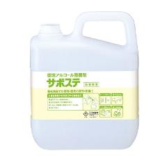 清浄・除菌剤 サポステ 5リットル