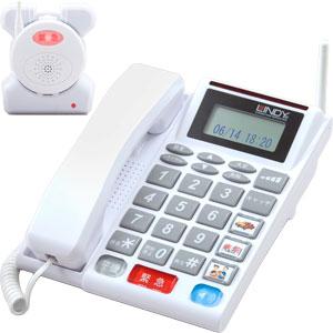 在宅高齢者向け見守りシステムQコール電話機 KQ42540 安心緊急通報システム