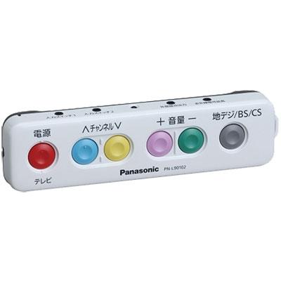 ささえるテレビリモコン レッツ・リモコンAD PN-L90102 手の不自由な方に