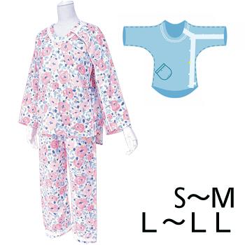 イージー オン・オフ療養パジャマ レディース S~M・L~LLサイズ