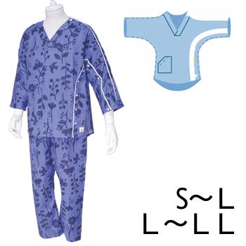 イージー オン・オフ療養パジャマ メンズ S~M・L~LLサイズ