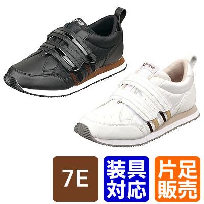 ムーンスター リハビリ介護靴 Vステップ06-7E 装具対応・片足販売