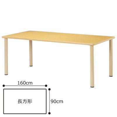 介護施設向け高さ700mmスタンダード 4本脚テーブル 角型 ST-1690K 幅160×奥行90cm