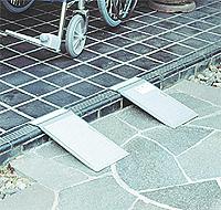 車椅子用段差解消スロープ