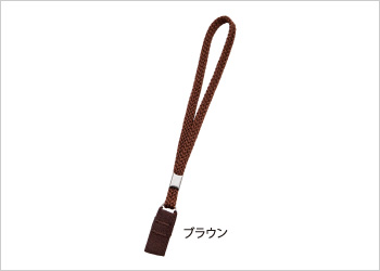 愛杖 Eシリーズ 伸縮杖