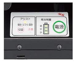 安寿 歩行車 リトルターン 電動アシスト付き