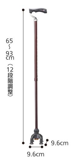 四点前後可動固定式2ウェイステッキ TW-0128のサイズ