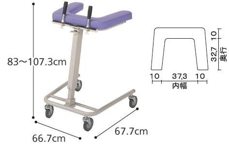 四輪歩行器 アルコー8型ブレーキ付きブレーキ付きサイズ