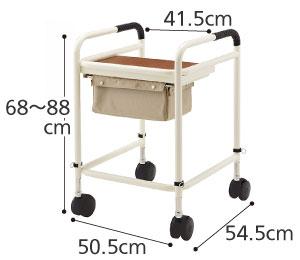 アルコーニューセルフウォーカー 室内用歩行器 サイズ