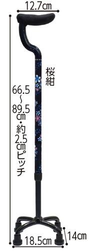 オールカーボン四点式 ミドルタイプ 4点杖のサイズ